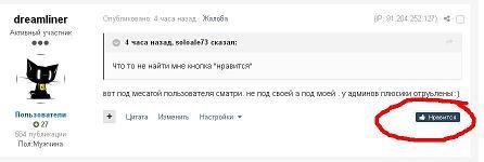 Nravitsia.JPG